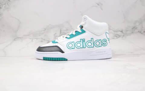 阿迪达斯adidas Drop Step纯原版本高帮复古皮面板鞋白绿色原盒原标 货号:FZ0226