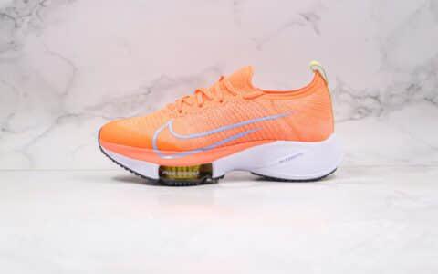 耐克Nike Air Zoom Alphafly NEXT%纯原版本破2马拉松气垫跑鞋橙色原楦打造 货号:CI9924-800