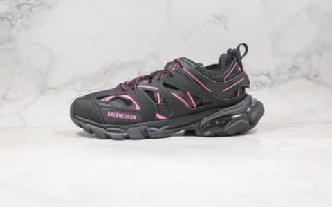 巴黎世家Balenciaga Sneaker Tess s.Gomma MAILLE WHITE ORANGE纯原版本复古老爹鞋3.0黑粉色不亮灯原盒配件齐全