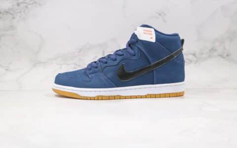 耐克Nike SB Dunk High Navy Black-Gum纯原版本高帮SB DUNK暗夜蓝黑色生胶板鞋原楦头纸板打造 货号:CI2692-401