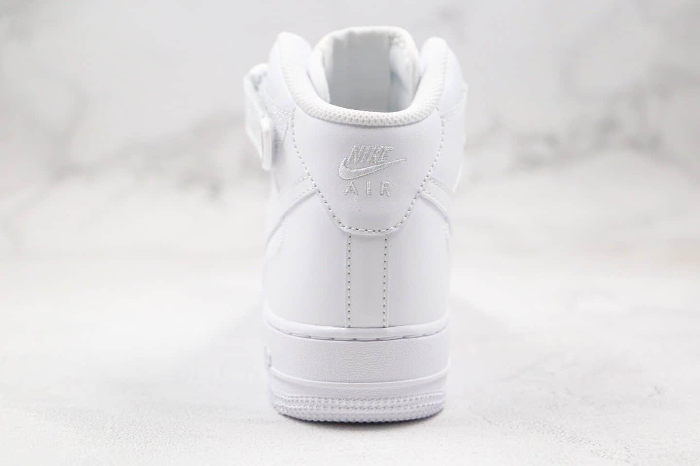 耐克Nike Air Force 1 Mid All white纯原版本中帮空军一号纯白板鞋原盒原标内置全掌Sole气垫 货号:315123-111