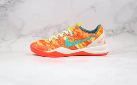 耐克Nike Kobe 8 System纯原版本科比8代迷彩橙黄色篮球鞋内置碳板气垫支持实战 货号:555035-800