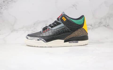 乔丹Air Jordan 3 SE Animal Instinct 2.0纯原版本鳄鱼蛇纹动物园猛禽主题AJ3爆裂纹篮球鞋正确鞋面材质 货号:CV3583-003