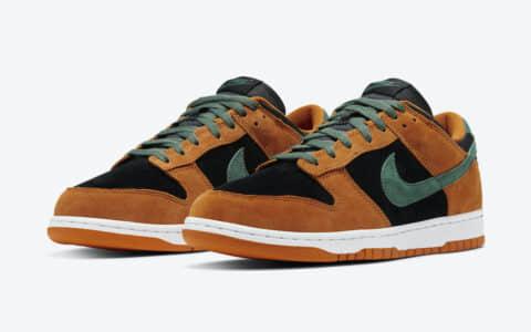 """黑橙丑小鸭Nike Dunk Low""""Ceramic""""官图释出!11月19日发售! 货号:DA1469-001"""