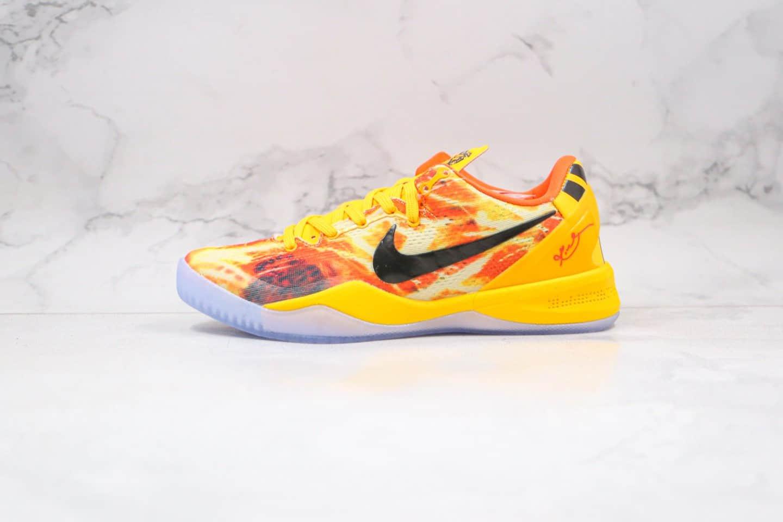 耐克Nike Kobe 8 Shanghai Fireworks纯原版本科比8代篮球鞋上海火花配色原档案数据开发 货号:555035-800