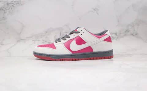 耐克Nike Dunk Low SB True Berry公司级版本低帮SB板鞋波尔多原鞋开发 货号:BQ6817-001