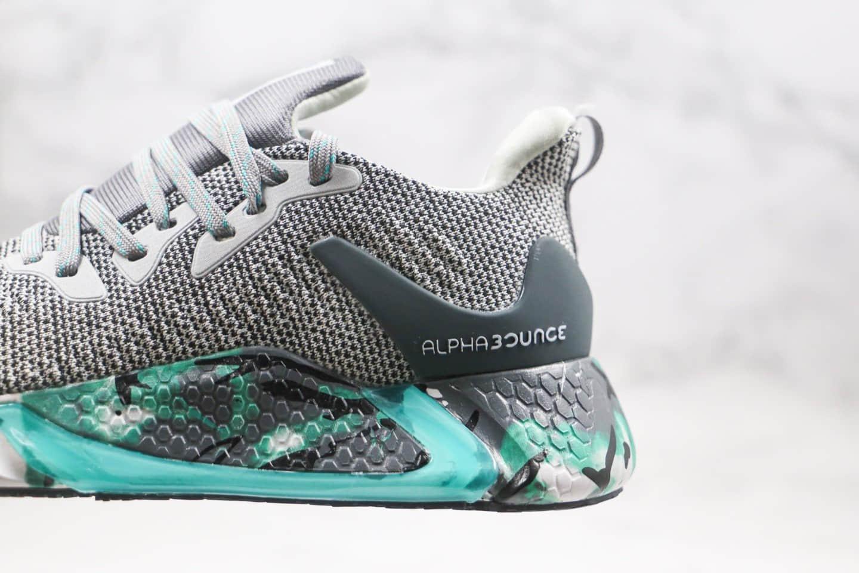 阿迪达斯adidas AlphaBounce Instinct M纯原版本阿尔法10代跑鞋迷彩灰绿色市售最高版本 货号:CG5559