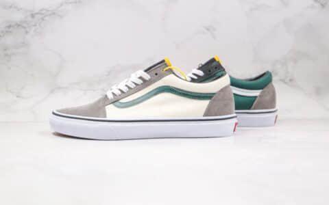 万斯Vans Old Skool纯原版本低帮白灰绿色鸳鸯硫化麂皮板鞋原盒原标 货号:VN0A4BV51lB