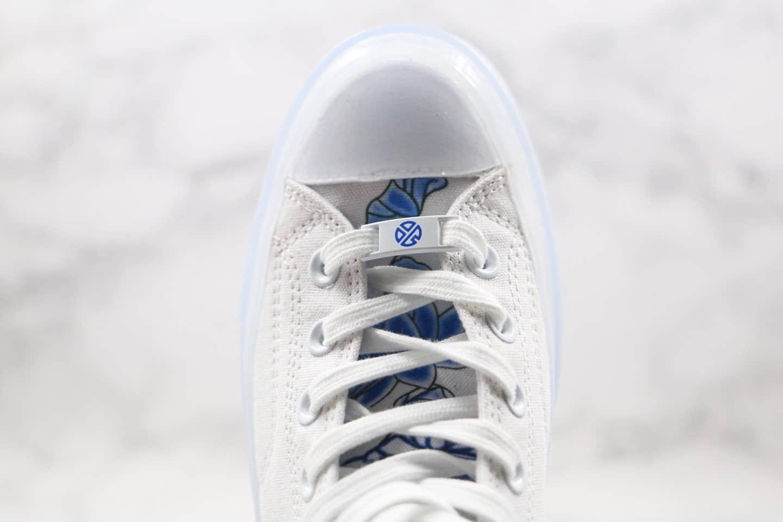 匡威Converse Chuck Taylor All Star 1970s x 张艺兴联名公司级版本高帮1970s帆布鞋印花丝巾白色青花瓷原鞋开模 货号:170624C