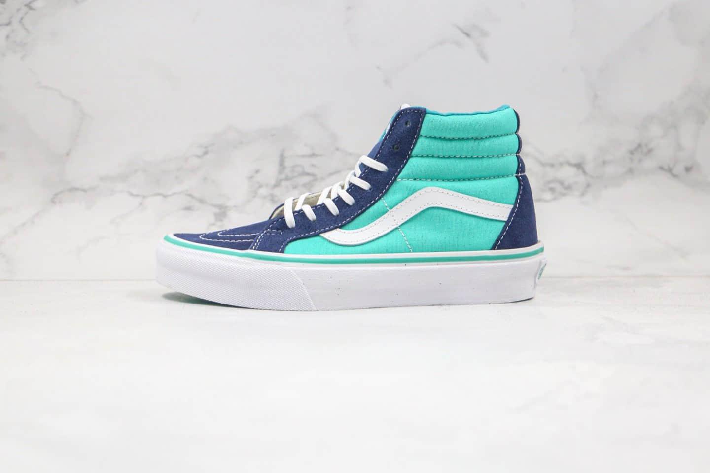 万斯Vans Vault SK8-Hi LX公司级版本高帮板鞋蓝绿拼接原楦打造 货号:VN0A391FTET