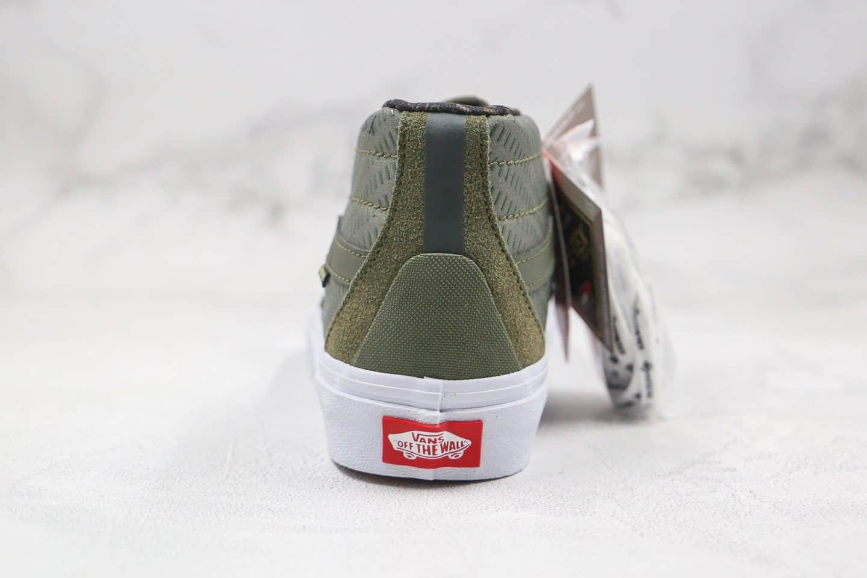 万斯Vans Sk8-Mid GORE-TEX公司级版本中帮机能板鞋军绿色原鞋开模 货号:VN044VJE24U