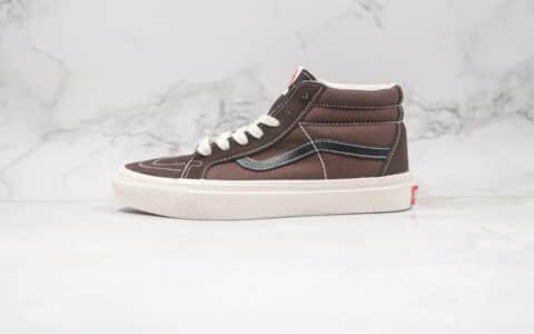 万斯Vans Sk8-Mid公司级版本中帮帆布麂皮拼接板鞋咖啡棕原厂硫化大底 货号:VN0A3ZCDUN8