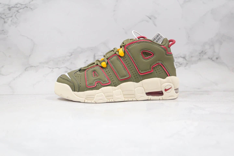耐克Nike Air More Uptempo纯原版本大Air皮蓬篮球鞋橄榄绿内置气垫 货号:DH0622-300