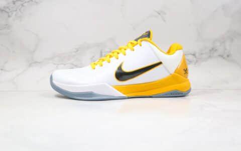 耐克Nike Zoom Kobe 5纯原版本科比5代男子实战篮球鞋白黄色内置真碳纤维板 货号:386430-104