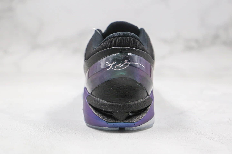 耐克Nike Kobe 7 lnvisibility Cloak公司级版本科比7代篮球鞋变色龙隐形人配色内置真Zoom气垫 货号:488371-005