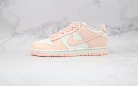 耐克Nike Dunk Low纯原版本低帮Dunk板鞋白粉色原装铝楦数据打造 货号:311369-104