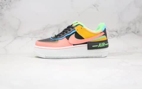 耐克Nike Air Force 1 Shadow SE纯原版本空军一号加绒板鞋解构拼接马卡龙黑粉黄色原鞋一比一打造 货号:CT1985-700