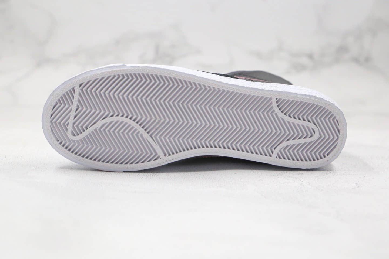 耐克Nike Blazer Mid GS纯原版本中帮开拓者板鞋黑粉豹纹真硫化大底 货号:DA4674-001