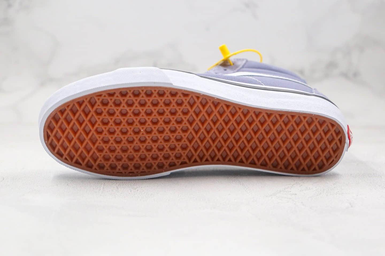 万斯Vans SK8-Hi公司级版本高帮灰色侧边条纹硫化帆布鞋原盒原标原楦头纸板打造