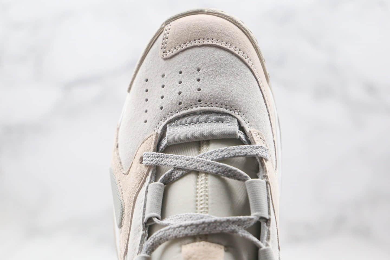 阿迪达斯adidas Originals Streetball纯原版本街头复古篮球鞋米白色原档案数据开发原盒原标 货号:FV4829
