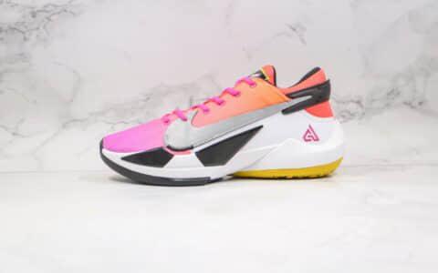 耐克Nike Zoom Freak 2纯原版本字母哥二代实战篮球鞋白橙粉色内置气垫原盒原标 货号:DB4738-600