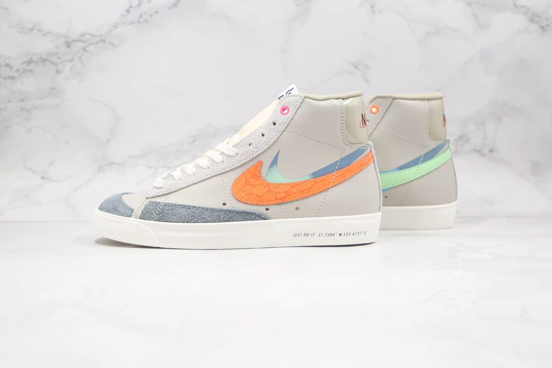 耐克Nike,Blazer Mid '77纯原版本中帮开拓者上海滩阴阳鸳鸯灰橙色板鞋原档案数据开发 货号:DC3278-280