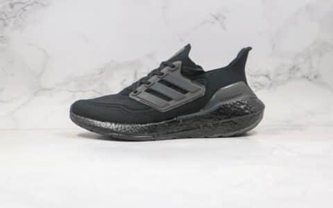 阿迪达斯adidas ultra boost 2021纯原版本爆米花跑鞋UB7.0黑色原厂巴斯夫大底 货号:FY0306