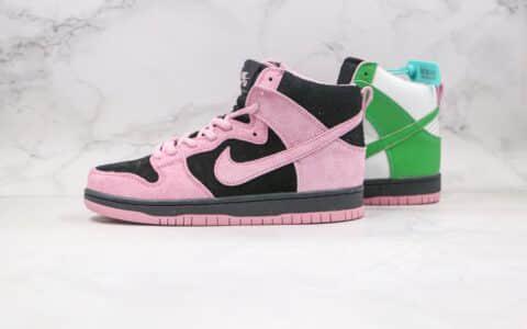 耐克Nike SB Dunk High Invert Celtics纯原版本高帮SB DUNK黑粉绿色反转拼接鸳鸯凯尔特人板鞋内置气垫原盒原标 货号:CU7349-001