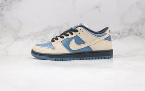 耐克Nike SB Dunk Low Pro纯原版本低帮SB DUNK米白蓝色板鞋内置zoom气垫原鞋开模一比一打造 货号:BQ6817-200