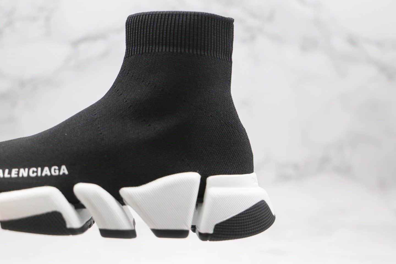 巴黎世家Balenciaga SPEED 2.0纯原版本袜子鞋二代黑白色原档案数据开发原盒配件齐全