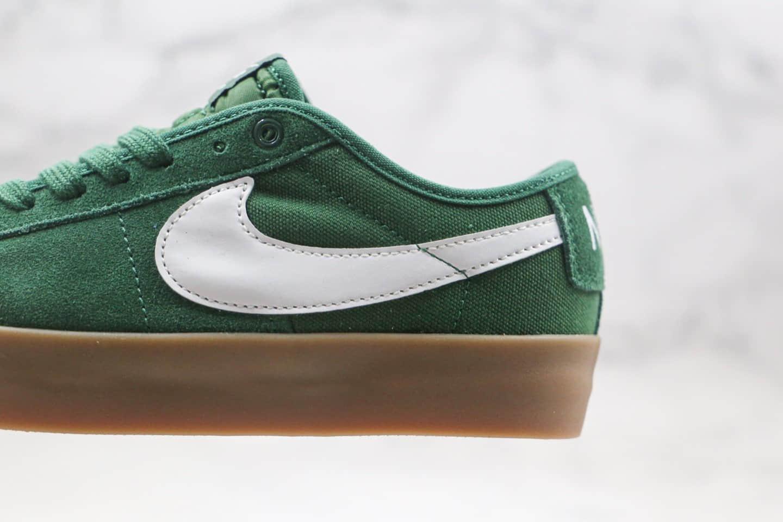 耐克Nike SB Blazer L ow Pro GT纯原版本低帮SB开拓者王一博同款生胶绿色板鞋原盒原标 货号:DC0603-300