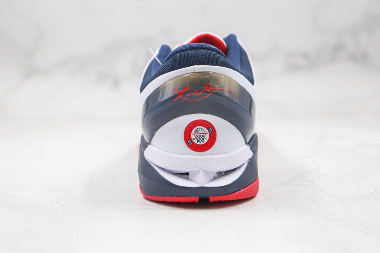 耐克Nike Zoom Kobe VII visibility Cloak纯原版本科比7代白蓝金色篮球鞋内置真碳板气垫支持实战 货号:488371-104