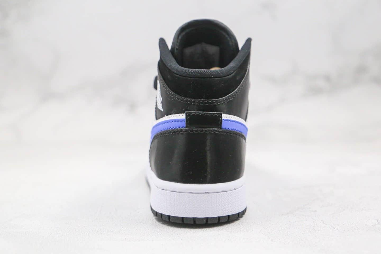 乔丹Air Jordan 1 Mid Astronomy Blue纯原版本中帮AJ1蓝白熊猫原楦头纸板打造原盒原标 货号:554725-084