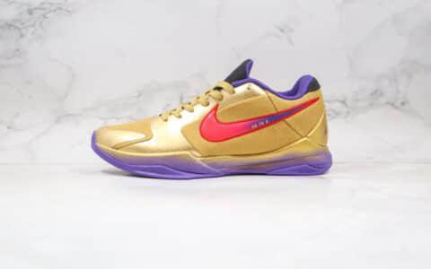 耐克Nike Zoom Kobe V Protro纯原版本科比5代金紫色篮球鞋内置碳板气垫支持实战 货号:DA6809-700