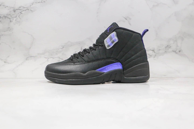 乔丹纯原版本AJ12灭霸黑紫色实战篮球鞋出货