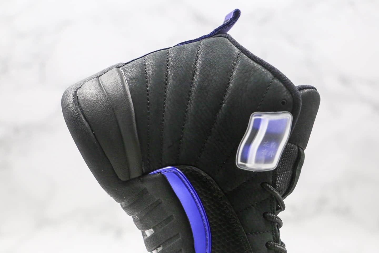 乔丹AIR JORDAN 12 RETRO纯原版本灭霸黑紫AJ12篮球鞋原档案数据开发原鞋开模一比一打造 货号:CT8013-005