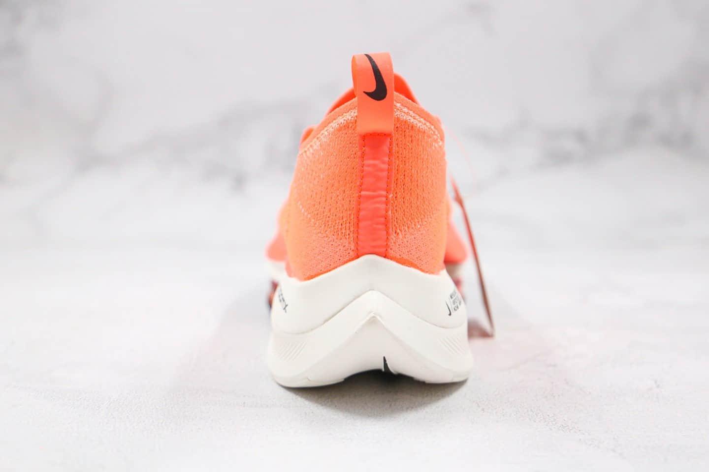 耐克Nike Air Zoom Alphafly NEXT%纯原版本马拉松气垫慢跑鞋米白橙色内置真实气垫 货号:CI9925-800
