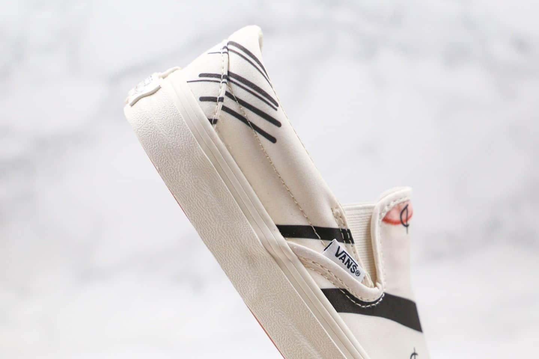 万斯Vans Authentic Moma联名公司级版本世界名画低帮油画瓦西里·康定斯基画作(橘)硫化板鞋原盒原标原鞋开模
