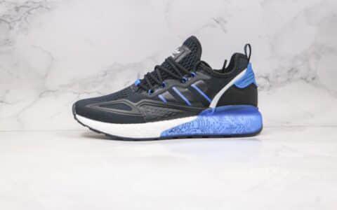 阿迪达斯Adidas Originals ZX 2K Boost纯原版本爆米花跑鞋易烊千玺同款ZX 2K黑蓝色原鞋开模一比一打造 货号:FY1458