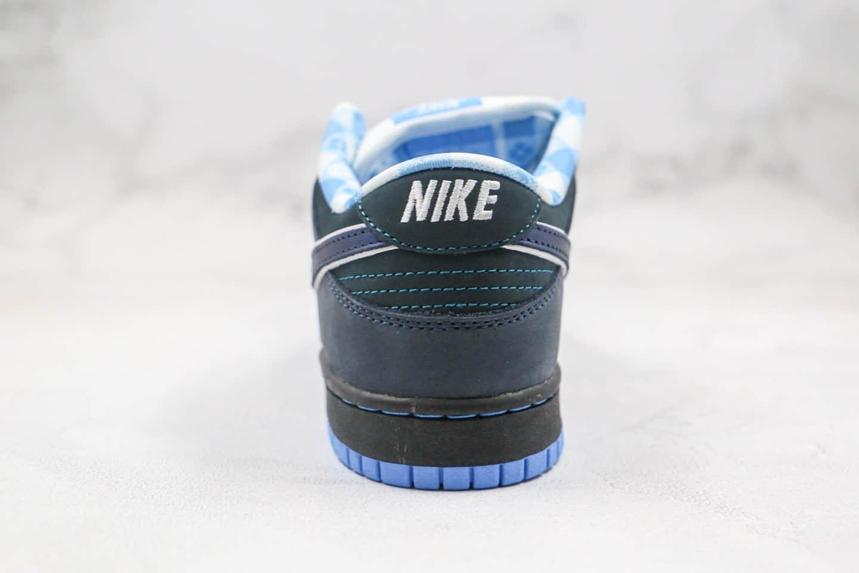耐克Nike Dunk Low Pro SB Blue Lobster x Concepts联名款纯原版本低帮SB DUNK蓝龙虾板鞋内置气垫 货号:313170-342