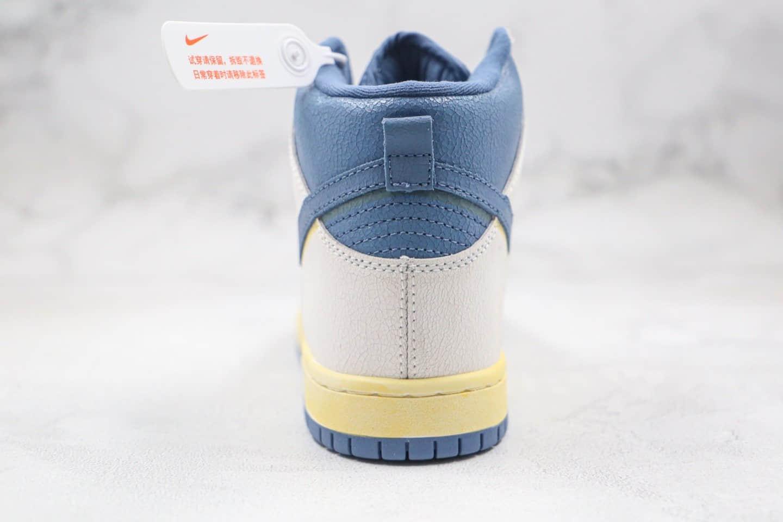 耐克Nike Dunk SB High Lost at Sea x Atlas迷失海洋联名款纯原版本高帮SB DUNK爆裂纹灰蓝色板鞋原盒原标 货号:CZ3334-100