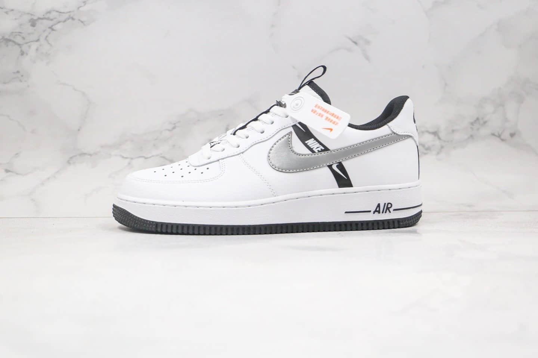 耐克Nike Air Force 1 Low 3M纯原版本低帮空军一号串标白黑银色板鞋内置全掌Sole气垫 货号:CT4683-100