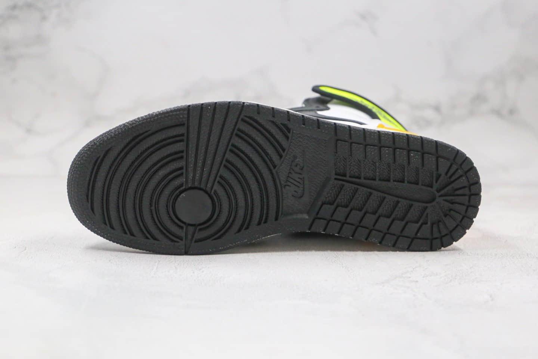 乔丹Air Jordan 1 Vlot Gold纯原版本高帮AJ1荧光绿黑黄色正确后跟定型 货号:555088-118