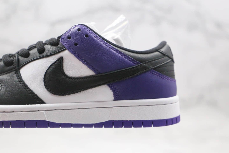 耐克Nike SB Dunk Low Court Purple纯原版本低帮SB DUNK恶人紫配色板鞋原档案数据开发 货号:BQ6817-500