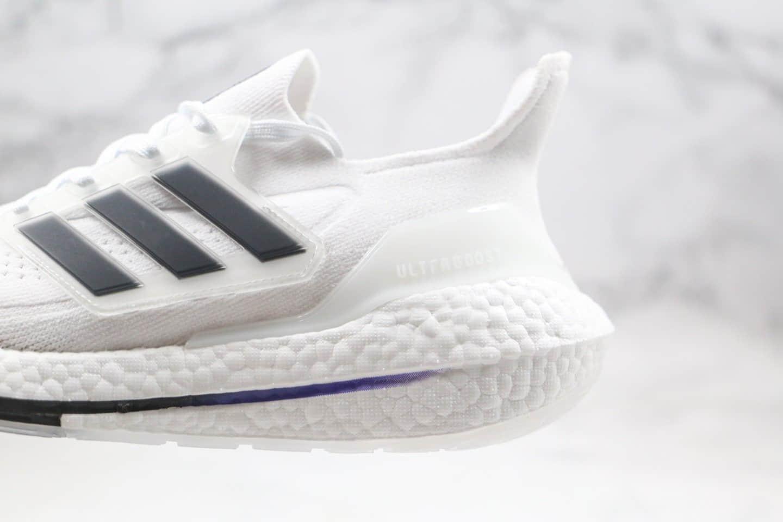 阿迪达斯adidas ultra boost 2021纯原版本爆米花跑鞋UB7.0白黑色原档案数据开发 货号:FY0837