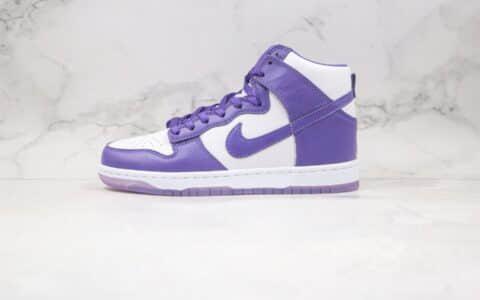 耐克Nike SB Dunk High Pro Varsity Purple纯原版本高帮SB DUNK果冻底白紫色板鞋内置后跟Zoom气垫 货号:DC5382-100
