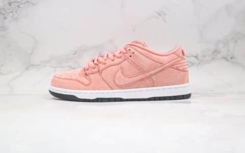耐克Nike SB Dunk Low Pro Salmon Pink纯原版本低帮SB DUNK粉色板鞋原楦头纸板打造原盒原标 货号:CV1655-600