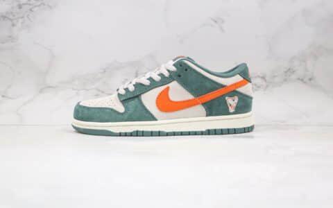 耐克Nike Dunk SB Low Pro x KIKS x EJDER三方联名款纯原版本低帮SB DUNK麂皮灰绿色橙色勾板鞋内置后跟Zoom气垫 货号:304292-185
