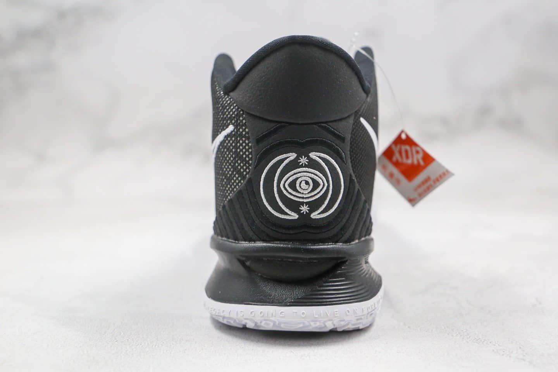 耐克Nike Kyrie 7纯原版本欧文7代黑白色篮球鞋内置气垫支持实战 货号:CQ9327-002