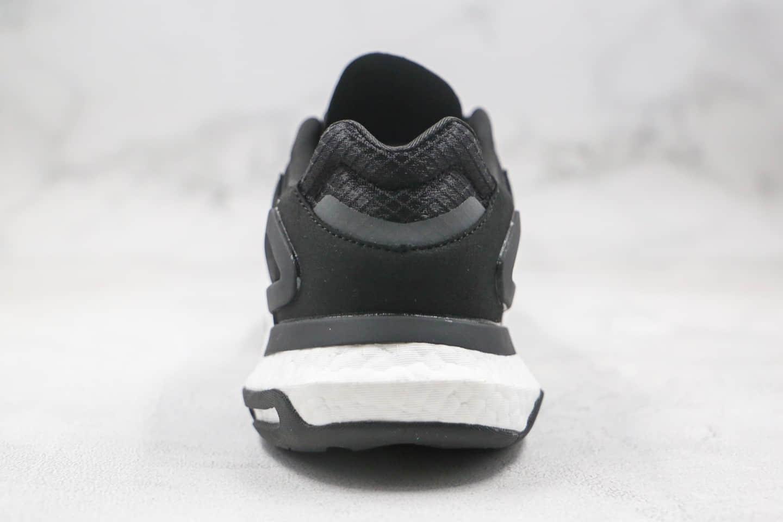 阿迪达斯adidas ultra boost 2021纯原版本爆米花跑鞋UB7.0黑白色原盒原标原档案数据开发 货号:FW4058